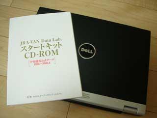 「 JRA-VAN Data Lab. スタートキット CO-ROM (中央競馬公式データ 1986-2006.6)」と DELL XPSM1210