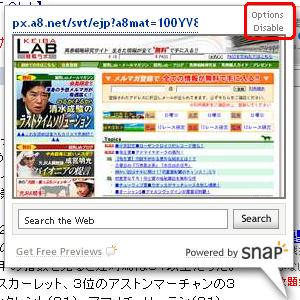 Snap リンク先画面
