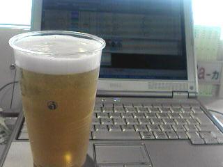 ビール飲んじゃいました